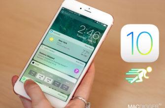 Как ускорить свой iPhone или iPad? - Лайфхакер