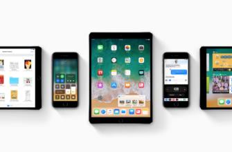 Как установить iOS 11   профиль для установки? — Wylsacom