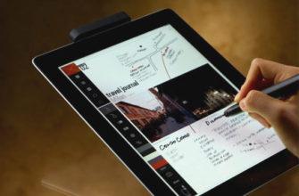 AppStore: Блокнот : личный ежедневник