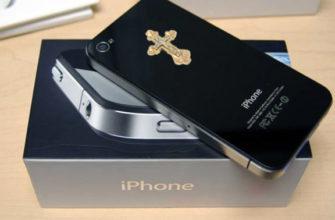 Православные приложения для смартфона: топ-10