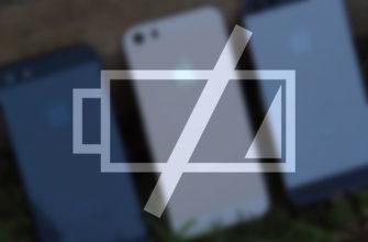 ТОП-2 Как проверить состояние батареи в iPhone и iPad