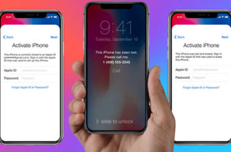 Резервное копирование iPhone, iPad или iPod touch в iCloud - Служба поддержки Apple