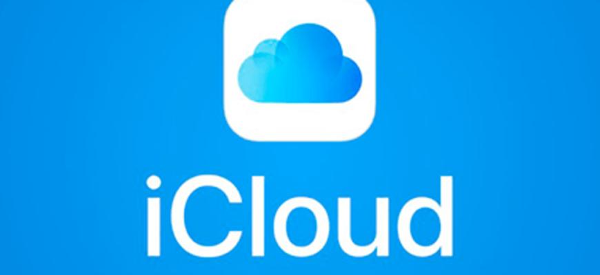 Как правильно выйти из iCloud на iPhone, iPad или Mac  | Яблык