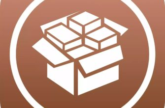 Что такое Cydia или гид по Cydia: джейлбрейк, возможности iOS, твики - CydiaGuide
