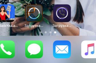 iPhone сам загружает игры и приложения? Это легко исправить!