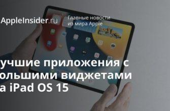 Статья в AppStore: Приложение для диджея
