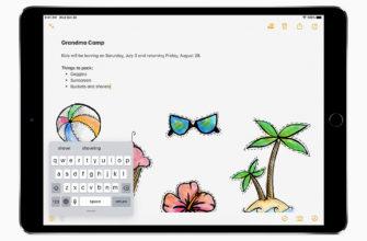 Как разделить и переместить клавиатуру на IPad