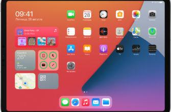 Как создать папку на iPad