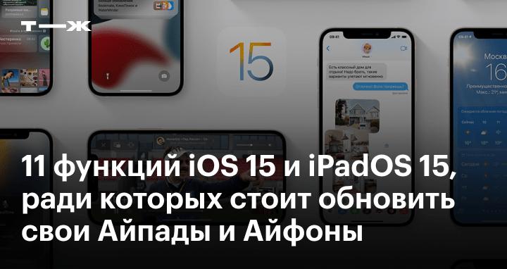 Планшет Apple iPad 1 инструкция к моделям: A1219 и A1337.