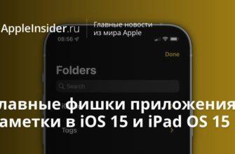 Как поделиться аудиопотоком iPad с помощью наушников AirPods и Beats - Служба поддержки Apple