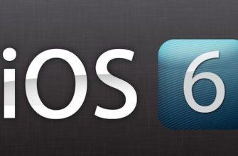 Что iPhone 5 может рассказать про iPad 4? |