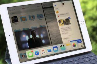 iPhone сам снижает яркость? Это можно исправить!