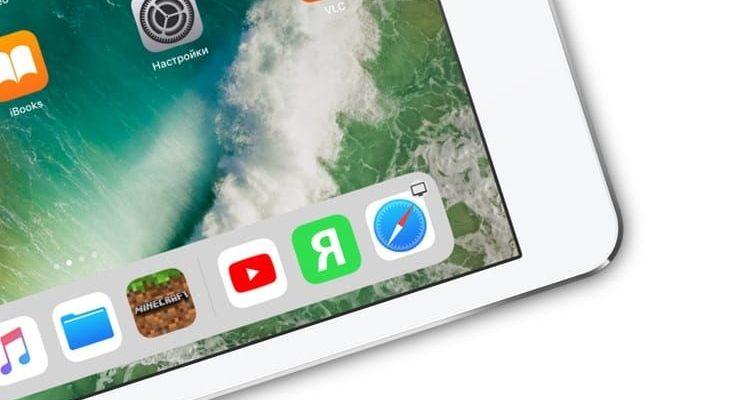 7 трюков для работы в Safari на iPhone и iPad |