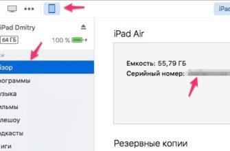 Дата первой активации iPhone: как узнать и куда посмотреть? -Инструкция от Benks Shop