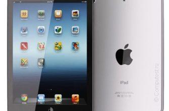 Главные минусы планшета Apple iPad - CNews