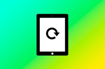 Восстановление заводских настроек iPhone, iPad или iPod - Служба поддержки Apple (RU)