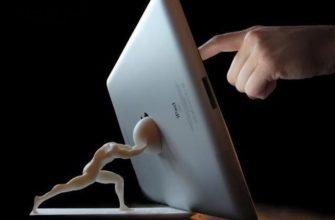 стоять рисовать ipad на АлиЭкспресс — купить онлайн по выгодной цене