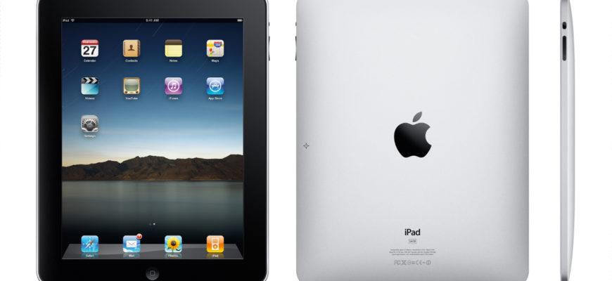 Как звонить сiPad или Mac насотовые телефоны