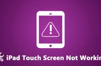 Устранение ошибок и обслуживание iPad