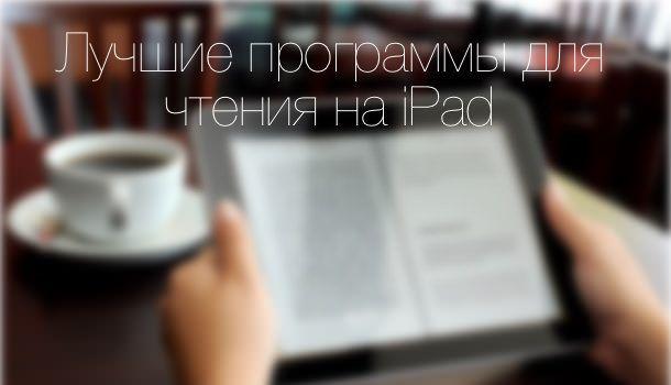 AppStore: ЛитРес: Читай и Слушай онлайн