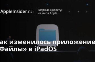Как обмениваться файлами по воздуху между Windows, macOS, Linux, iOS и Android - Лайфхакер