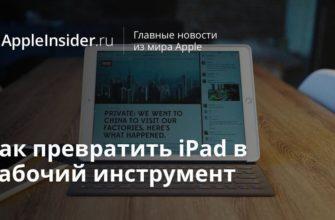 Создание первого документа в Pages на iPad - Служба поддержки Apple