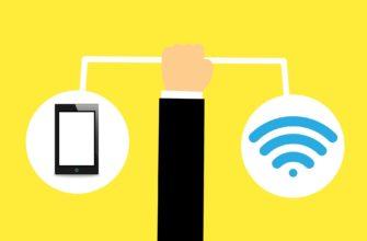 Как раздать интернет с Айфона – 3 способа   пошаговая инструкция