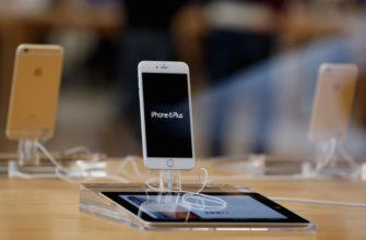 Что такое demo mode на планшете. Демо-версия iPhone или iPad – что это такое и как убрать этот режим? Что значит демо-версия iPhone или iPad