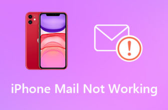 Mail on the AppStore