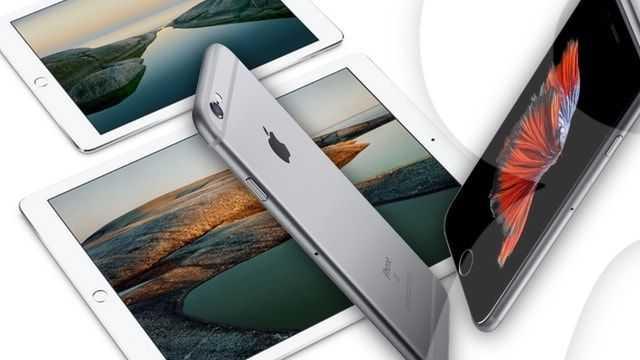 Какое устройство лучше купить: айфон или айпад?