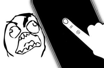 Айпад не реагирует на прикосновения к экрану. Что делать, если завис iPad