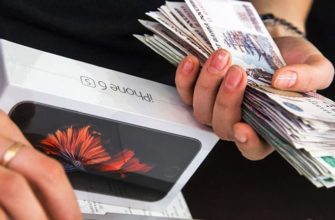 Как правильно подготовить iPhone и iPad к продаже    Яблык