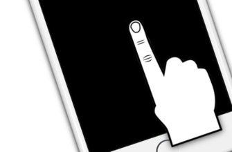 Дисплей iPad Pro 12.9 плохо реагирует на касания. В чём может быть причина? | Пикабу