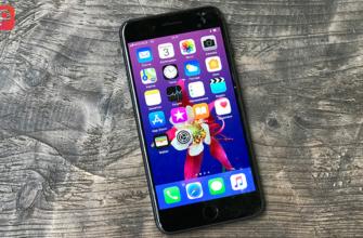 Как жить с iPhone на 16 ГБ памяти