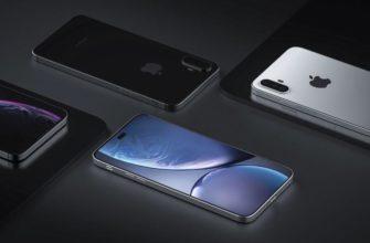 Помечтаем о шикарном экране ProMotion 120 Гц в iPhone 2020 года — Wylsacom