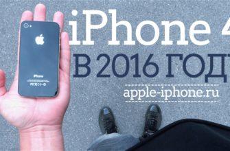 Предварительный обзор Apple iPhone 4 —