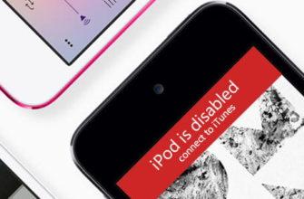 iPod отключен Подключиться к iTunes? Лучший способ исправить это