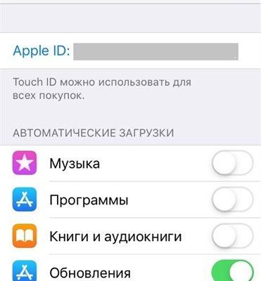 Как разблокировать iPad 3G, заблокированный в iCloud / Хабр