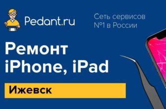Планшеты Apple iPad купить в Ижевске с доставкой за 2 часа. Планшеты Apple iPad цены, характеристики, отзывы в интернет-магазине Нова.