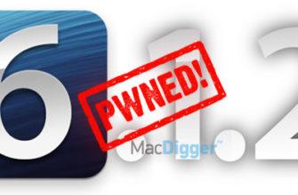 [Инструкция] Как сделать непривязанный джейлбрейк iOS 6.0, 6.1 на Windows и Mac в три шага  