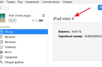 Apple iPad Air 2020 64ГБ – купить планшет, сравнение цен интернет-магазинов: фото, характеристики, описание   E-Katalog