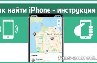 Как найти серийный номер Apple и IMEI?, Показать больше - HardReset.info