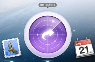 Как передавать любые типы файлов между iPhone, iPad, iPod Touch и Mac без джейлбрейка  | Яблык