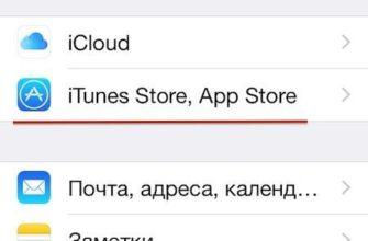 Как быстро переводить сайты (веб-страницы) в Safari на iPhone и iPad: 4 способа    Яблык