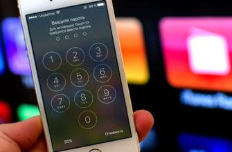 AppStore: Все ваши пароли