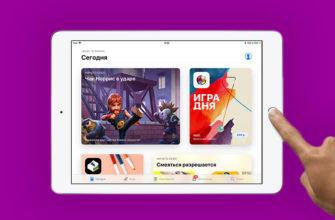 Загрузка ииспользование iTunes для Windows - Служба поддержки Apple (RU)