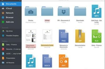 Импорт медиафайлов с ПК в iTunes - Служба поддержки Apple
