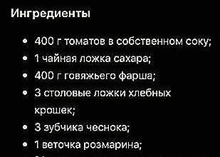 Как отключить инверсию на Айфоне или включить ее обратно Тарифкин.ру
