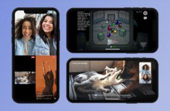 Как в Zoom показать презентацию на экране компьютера и телефона
