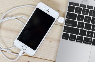 Как ввести iPhone и iPad в режим DFU mode ( 2 простых способа ) | Как настроить?